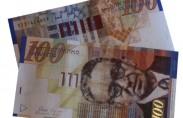 """הערכות מקצועיות שונות מציינות פרטים מדאיגים ומטרידים לגבי ההיקף של הכספים האבודים בישראל, נתונים מרעישים כגון 20 מיליארד ש""""ח אבודים שחסכונות הפנסיוניים בלבד, עם עוד מיליארדים רבים בחשבונות בנקים, ביטוחי […]"""